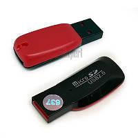 Картридер micro S105 2in1 пластик (черно-красный) тех пак