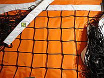 Сетка для классического волейбола «ЭЛИТ 10» белая