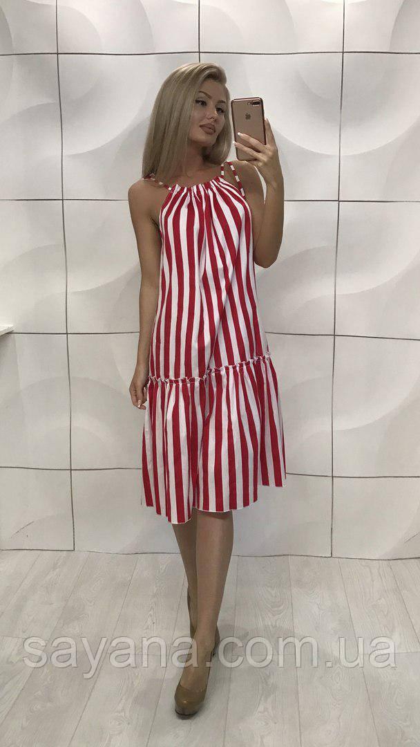 d8545ff7ea80 Купить Женское платье-сарафан в полоску, в расцветках. ЮЛ-5-0518 ...