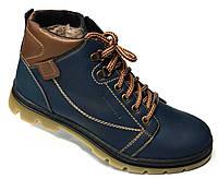 """Зимние мужские ботинки """"Mida"""". Натуральная шерсть. Синие"""