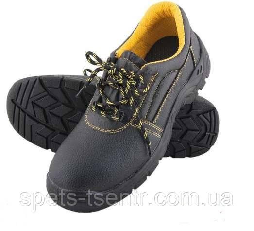Рабочие туфли с медноском ( полуботинки )