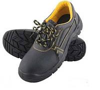 Рабочие туфли с медноском