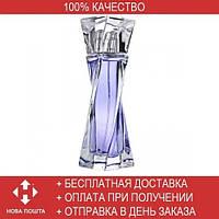 Lancome Hypnose EDP 100 ml (парфюмированная вода Ланком Гипноз)