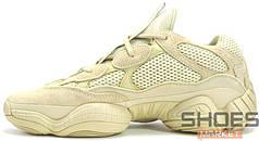Мужские кроссовки Adidas Yeezy 500 'Super Moon Yellow'