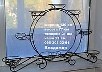 """Подставка для цветов на 9 чаш """"Карета-1"""", фото 1"""