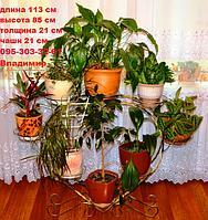 "Подставка для цветов ""Сердце с плетением на 8 чаш"", фото 1"