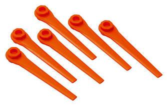 Ножи запасные для триммера GARDENA для турботриммеров