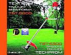 Бензокоса Техпром ТБТ-6300 Металлический Нож + Шпуля с Леской в Комплекте. Триммер, фото 2
