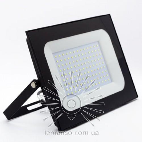 LED прожектор SMD LEMANSO 150W 6500K IP65 10200LM черный LMP9-154