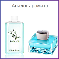 188. Концентрат 270 мл Blue Seduction For Women Antonio Banderas