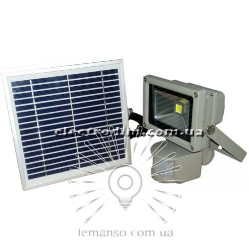 LED прожектор с датчиком и солнечной батареей LEMANSO 10W 6500K COB IP65 800LM LMP9-10