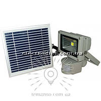 LED прожектор с датчиком и солнечной батареей LEMANSO 20W 6500K COB IP65 1600LM LMP9-20