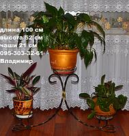 "Подставка для цветов ""Трио на 3 чаши"" , фото 1"