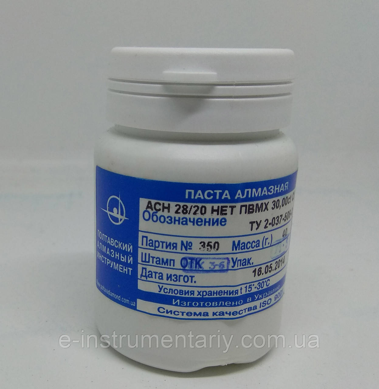 Паста алмазна для обробки каменю універсальна АСН 28/20 ПВМХ. 40гр