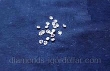 Бриллиант натуральный природный белый чистый купить в Украине 10шт по 1,3 мм 0,01 карат 3/4-3/5