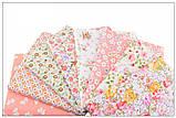 Набор отрезов ткани для пэчворка, скрапбукинга, рукоделия в персиковой гамме (8 отрезов  40*50 см), фото 10