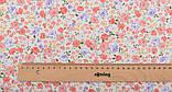 Набор отрезов ткани для пэчворка, скрапбукинга, рукоделия в персиковой гамме (8 отрезов  40*50 см), фото 8