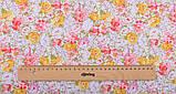 Набор отрезов ткани для пэчворка, скрапбукинга, рукоделия в персиковой гамме (8 отрезов  40*50 см), фото 2