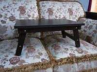 Раскладной столик для ноутбука и завтрака в кровать. венге.