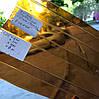 Янтарный профилированный  поликарбонат  1,05*2м, фото 4