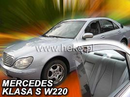 Дефлекторы окон (ветровики)  MERCEDES S classe W220 1998-2005 sedan (HEKO)