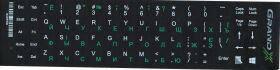 Качественные буквы на клавиатуру наклейки 68 букв,  непрозрачная основа англ. белые (русские и укр. зеленые)