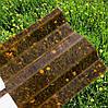 Янтарный профилированный  поликарбонат  1,05*4м, фото 4