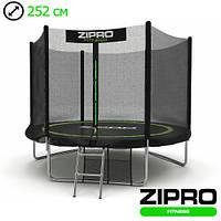 Батут с внешней сеткой Zipro Fitness 252 см. Гарантия