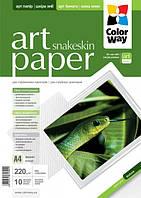 Фотобумага ColorWay ART матовая факт. кожа змеи 220г,м, 10л, A4