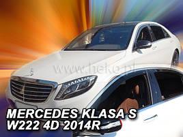 Дефлекторы окон (ветровики) Mercedes S-klasse W222 2013 4шт (Heko)
