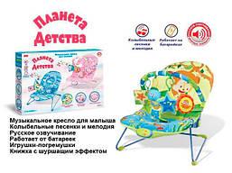 Шезлонг детский ZYA 0892-2