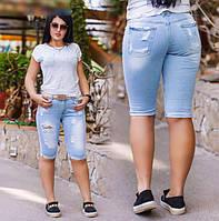 Бриджи джинсовые батал, с 48-56 размер