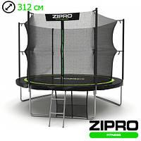 Батут с внутренней сеткой Zipro Fitness 312 см. Гарантия