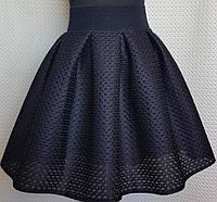 Подростковая юбка детская молодежная темно-синяя неопрен 146, 152см