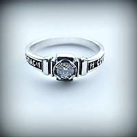 Кольцо серебряное Церковное Спаси и сохрани 925 пробы