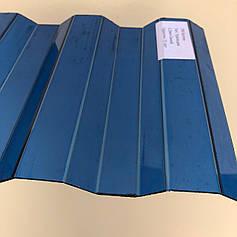 Синий   профилированный  поликарбонат  1,05*3м