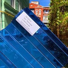 Синий   профилированный  поликарбонат  1,05*2м