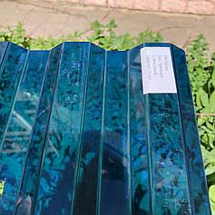 Синий   профилированный  поликарбонат  1,05*4м