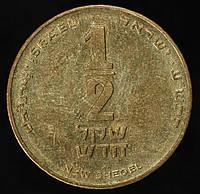 Монета Израиля 1/2 шекеля 2011 года