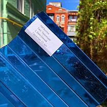 Синий   профилированный  поликарбонат  1,05*6м, фото 3