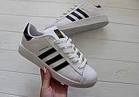 Женские Мужские кроссовки кеды Adidas Superstar Адидас Суперстар White Black 36-44 размеры реплика 42р.27см