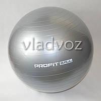 Мяч для фитнеса шар фитбол гимнастический для гимнастики беременных грудничков 55 см серый