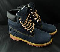 Мужские ботинки Timberland с мехом (Тимберленд) реплика