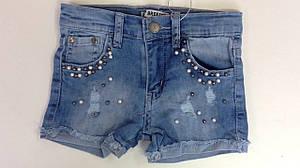 Джинсовые шорты для девочки с жемчугом   breeze