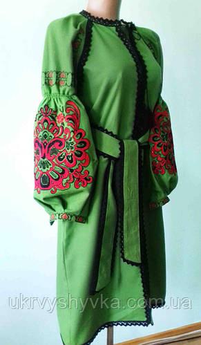 Вишиті плаття 82aceec2690bd