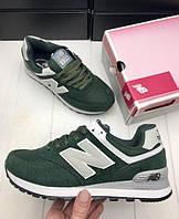 Женские кроссовки New balance 574 Green зеленые реплика