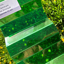 Зеленый   профилированный  поликарбонат  1,05*2м, фото 3
