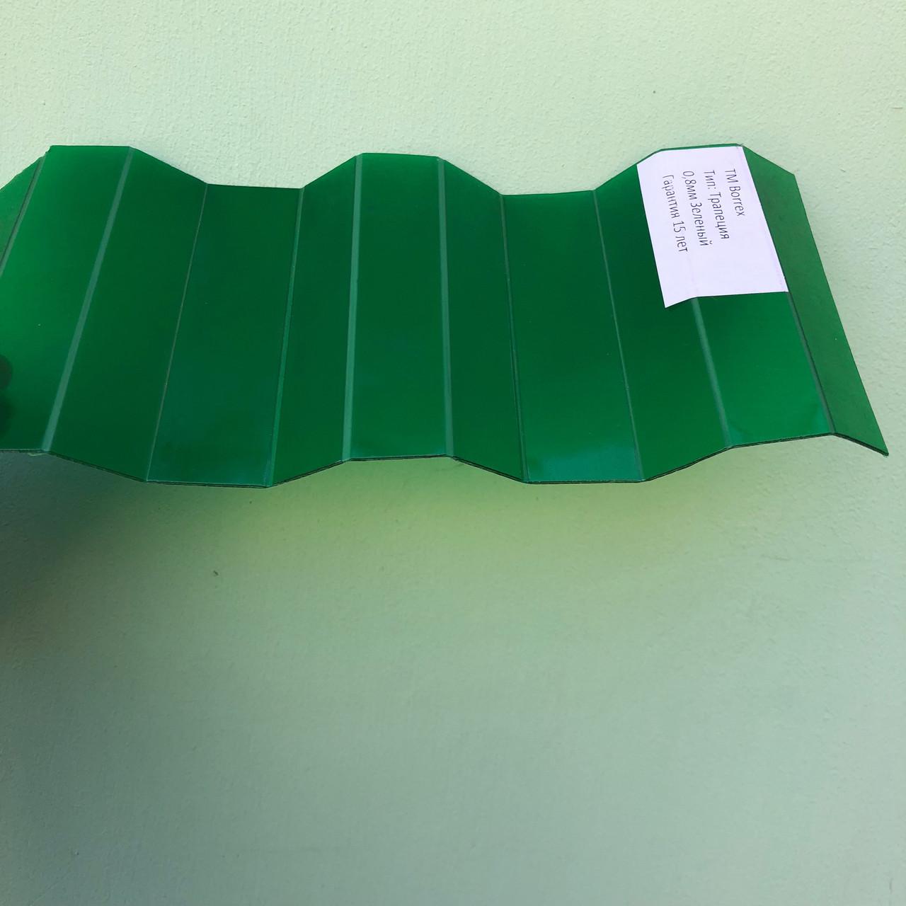 Зеленый   профилированный  поликарбонат  1,05*2м