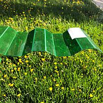 Зеленый   профилированный  поликарбонат  1,05*3м, фото 2