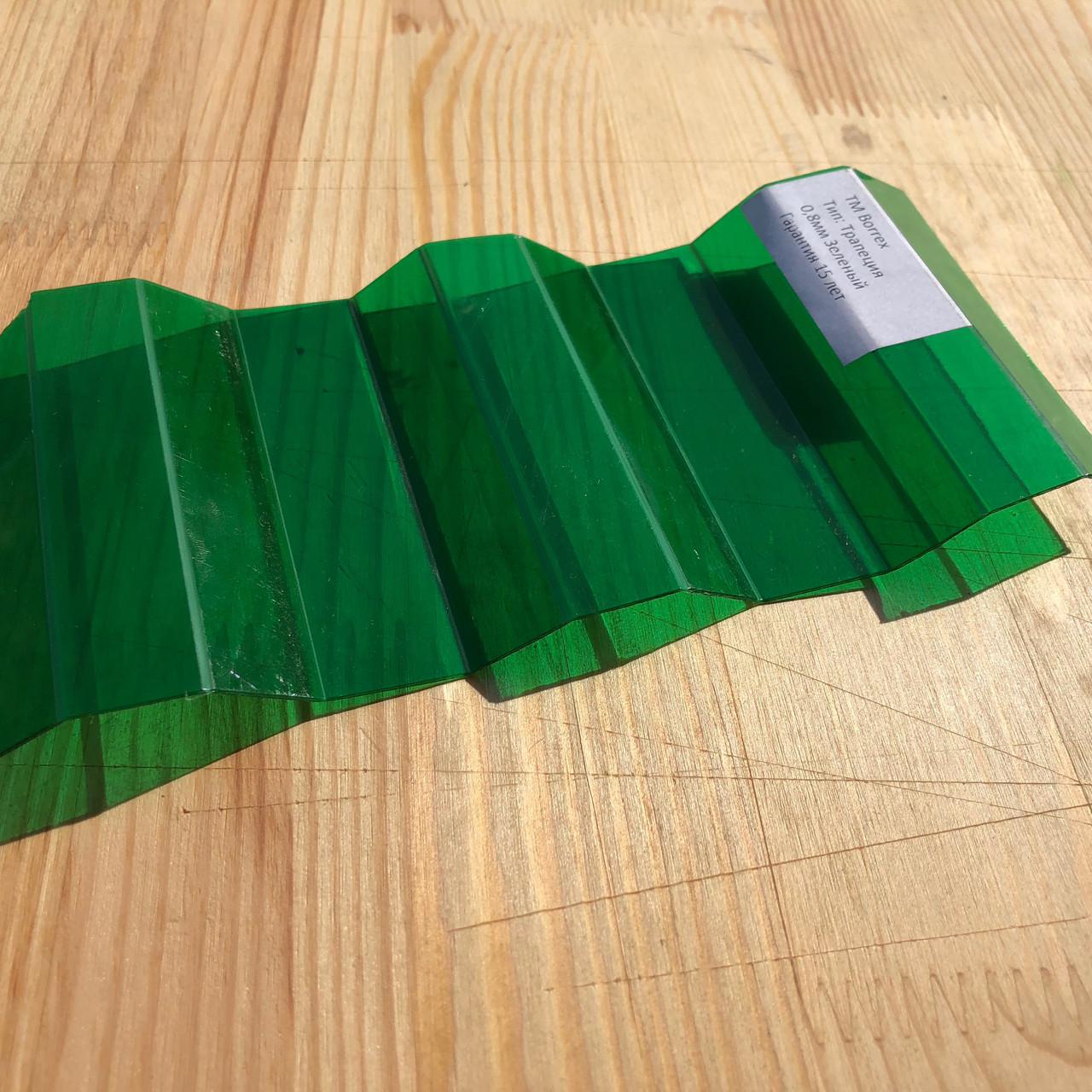 Зеленый   профилированный  поликарбонат  1,05*3м